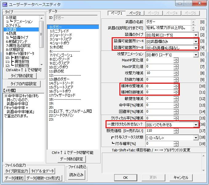 shinkihonset05.jpg