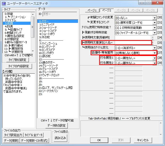 shinkihonset06.jpg