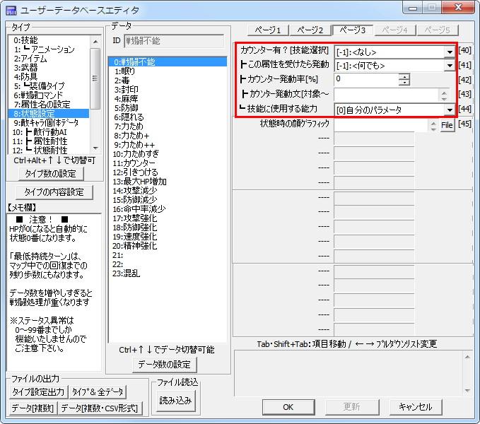shinkihonset10.jpg