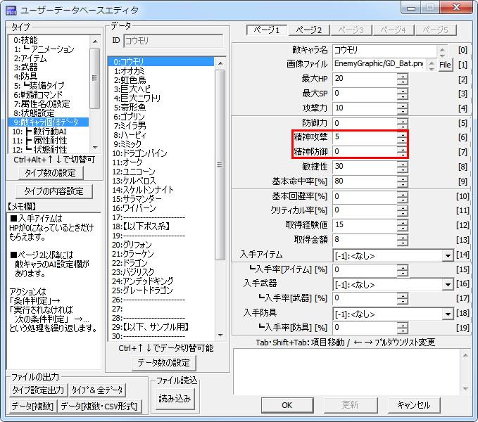 shinkihonset11.jpg
