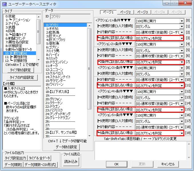 shinkihonset12.jpg