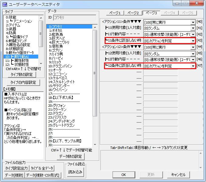 shinkihonset13.jpg