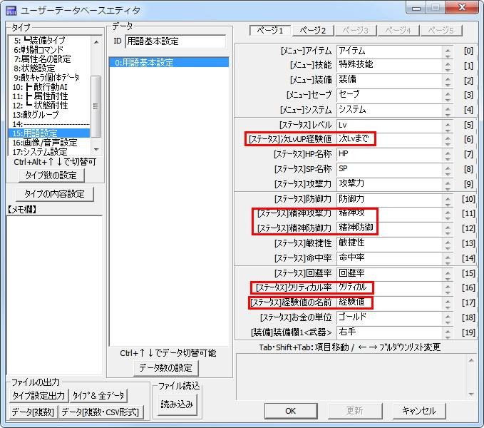shinkihonset15.jpg