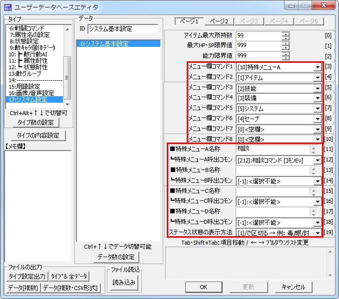 shinkihonset18.jpg