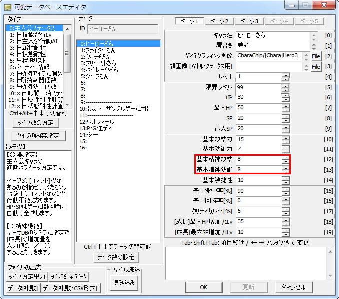 shinkihonset20.jpg