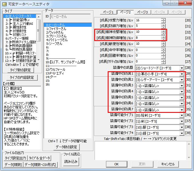 shinkihonset21.jpg