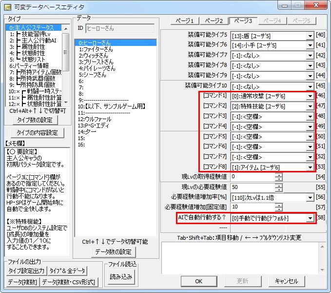 shinkihonset22.jpg
