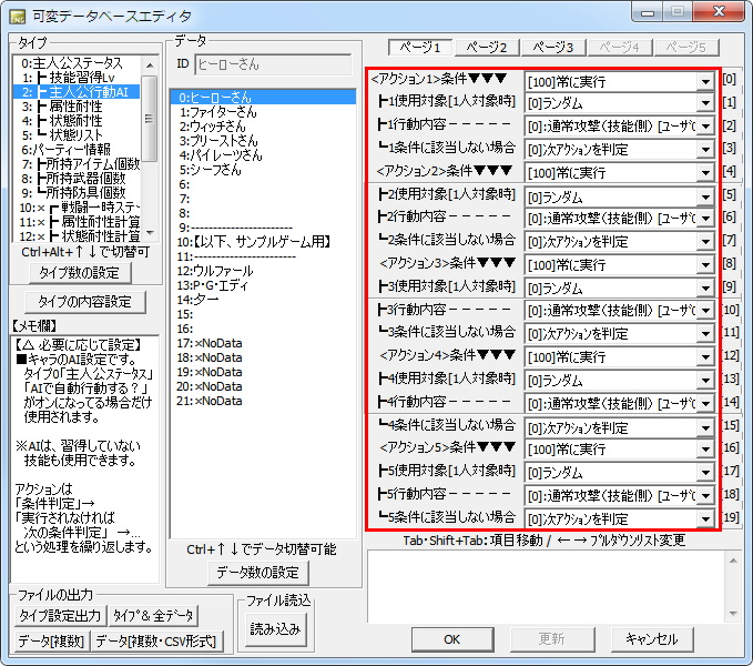 shinkihonset23.jpg