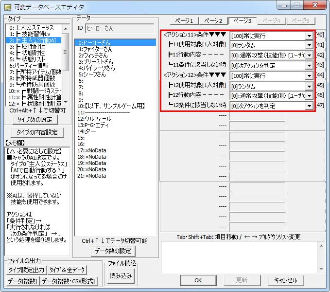 shinkihonset24.jpg