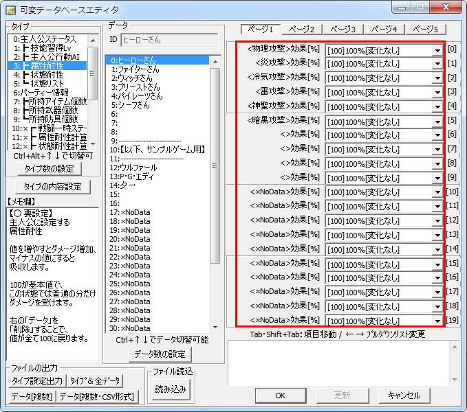 shinkihonset25.jpg