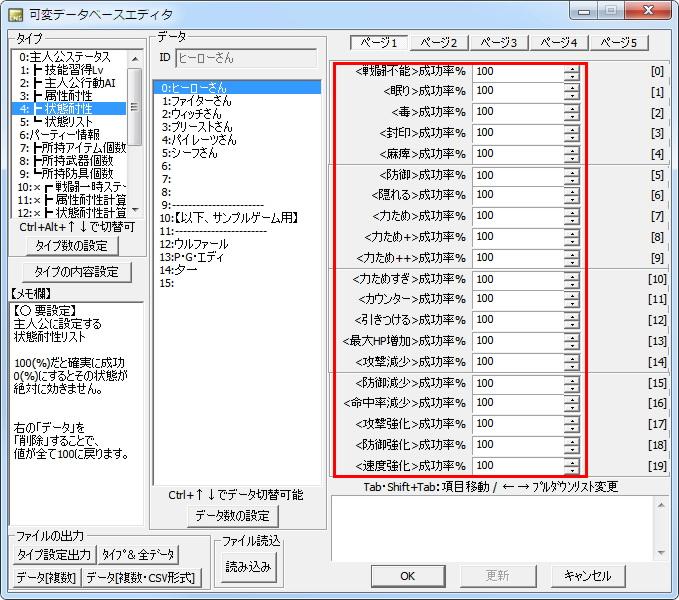 shinkihonset26.jpg
