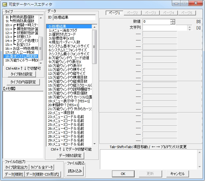 shinkihonset27.jpg