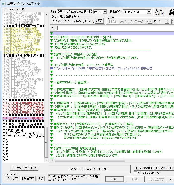 shinkihonset29.jpg