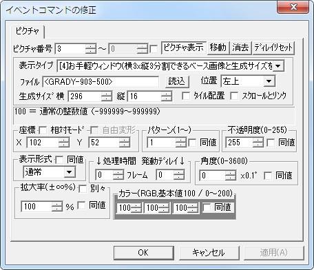 w2-030.jpg