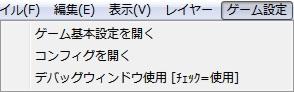 wre2ui-02.jpg