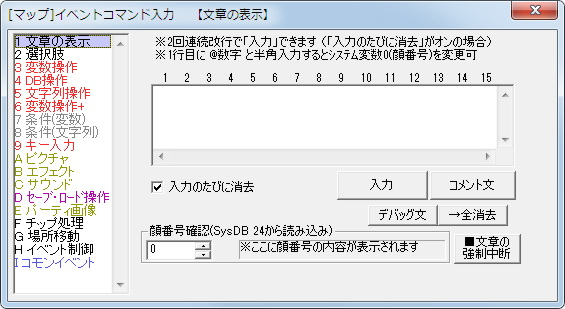 wre2ui-15.jpg