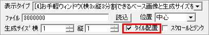 wre2ui-22.jpg