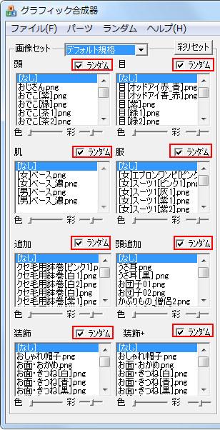 gg-006.jpg