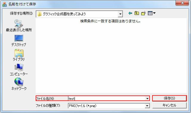 gg-014.jpg
