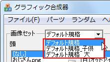 gg-015.jpg