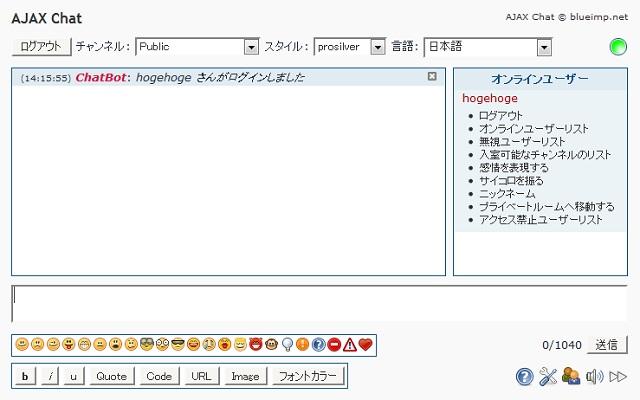 ajax-chat-01.jpg