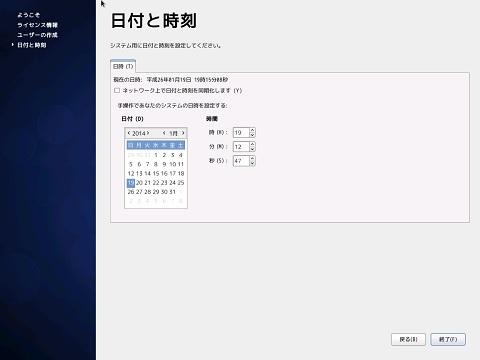 CentOS6.5-38.jpg