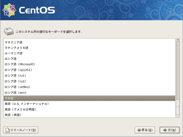 CentOS5.6-05.jpg