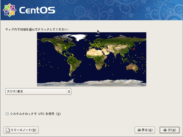 CentOS5.6-10.jpg