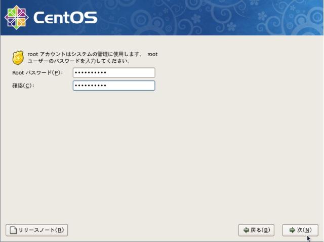 CentOS5.6-11.jpg