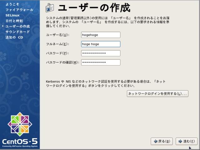 CentOS5.6-29.jpg
