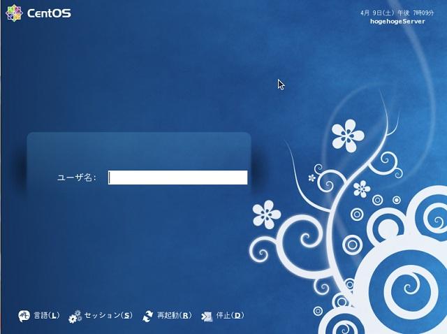 CentOS5.6-32.jpg