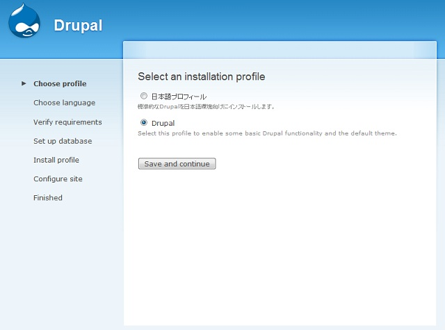 drupal-01.jpg