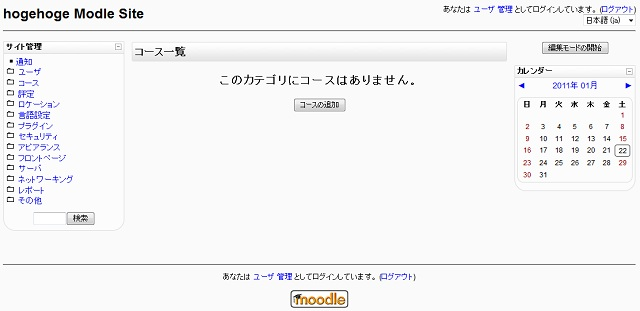 moodle-02.jpg