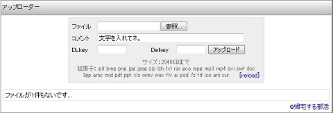 uoloda-01.jpg