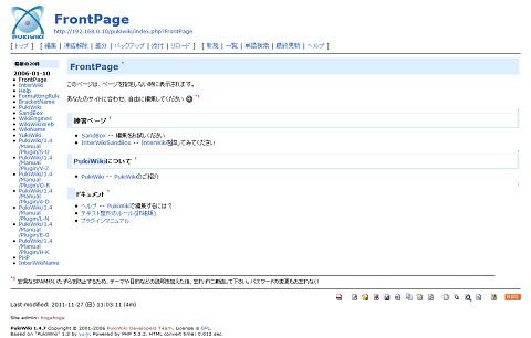 pukiwiki-01.jpg