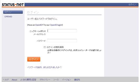 statusnet-03_1.jpg