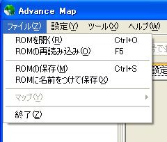 advancemap1