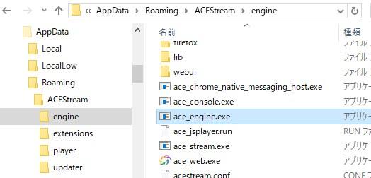 ace_engine1.jpg