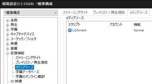 extension_torrent1.jpg