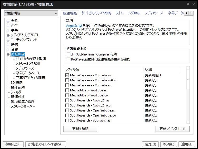 extension_updater.jpg