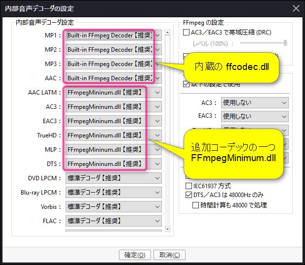 inner_audio_decoder.png
