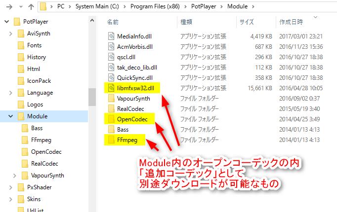 opencodec_module.png