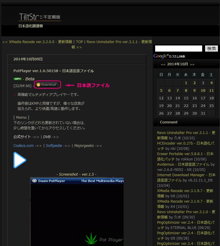 site_tiltstr.png