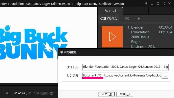 torrent_link.jpg