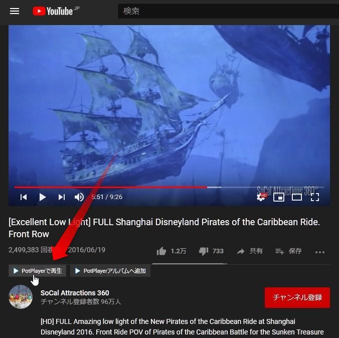 youtube_shortcut_button.jpg