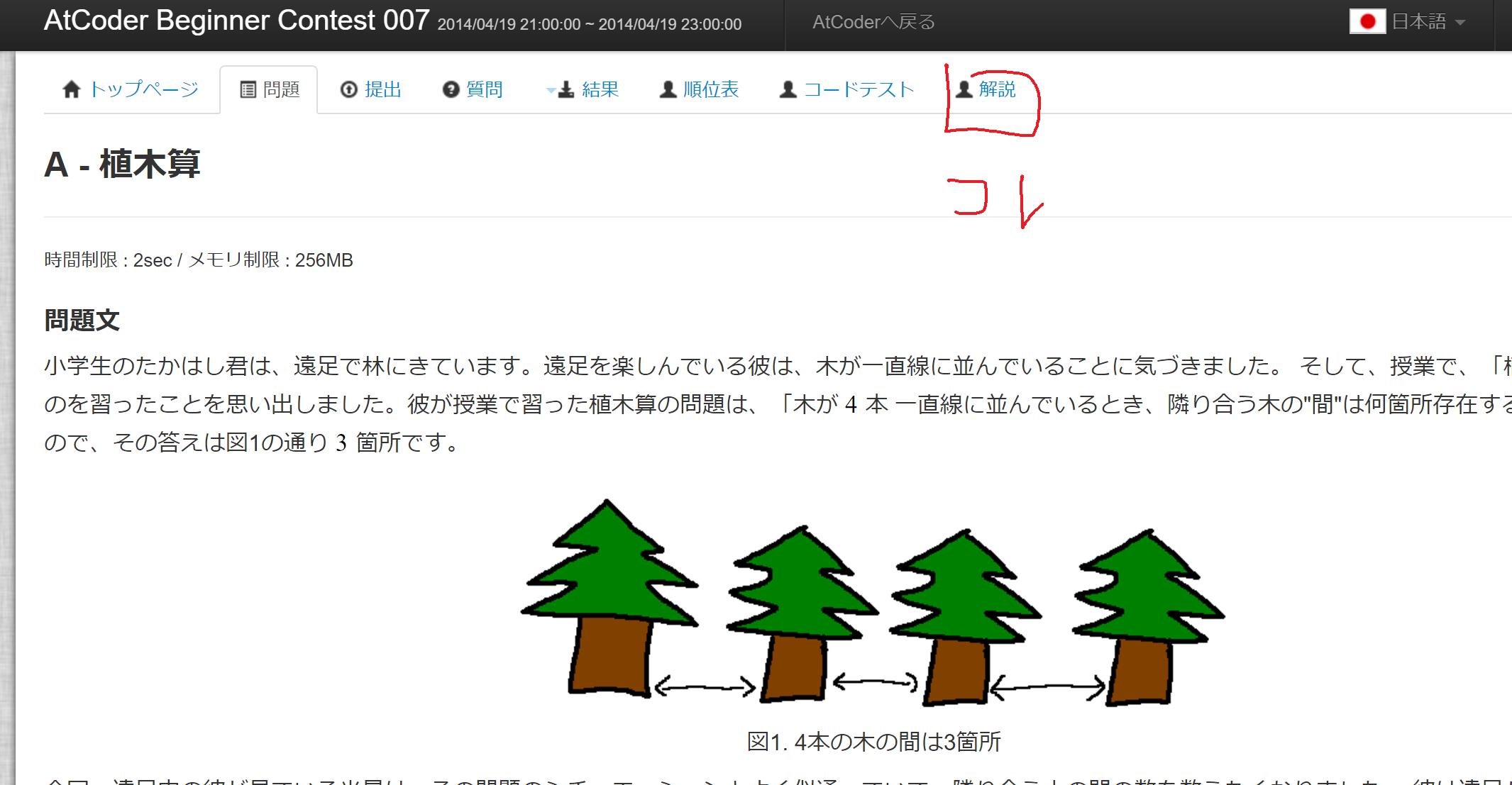 解説_0.png