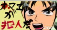 kindaichi.jpg