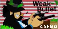 次元(WB).jpg