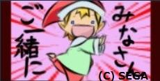 妖精さん.jpg