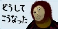 フレスコ画修復.jpg